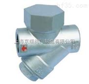 CS19H(CS69H)Y型式/热动力式蒸汽疏水阀,疏水阀