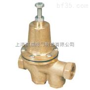 Y11X型(200P)直接作用薄膜式減壓閥 ,減壓閥