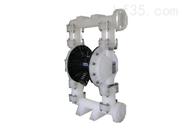 美國英格索蘭氣動隔膜泵