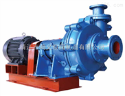 GMZ型高效耐磨渣浆泵