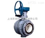 Q341TC蜗轮陶瓷球阀  ,陶瓷球阀
