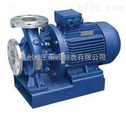 ISWH80-160臥式防爆不銹鋼管道離心泵