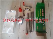 53GL(加仑)大桶专用不锈钢手摇油泵