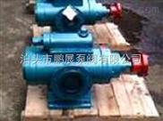 3GR型三螺杆泵