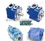 VICKERS變量泵 VICKERS柱塞泵 VICKERS變量柱塞泵