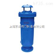 污水复合式排气阀    污水排气阀