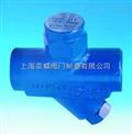 熱動力疏水閥;疏水閥