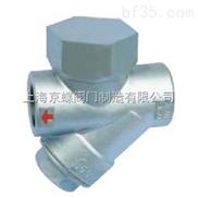 热动力式蒸汽疏水阀CS19H(CS69H),疏水阀