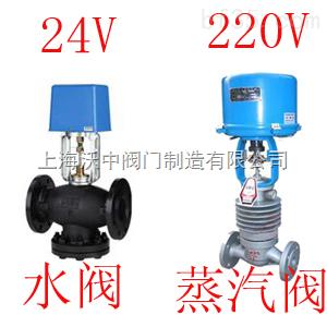 热交换比例积分阀,地暖温度调节阀,电动温度调节阀