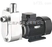 FBZ單相不銹鋼自吸泵