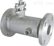 BQ41F縮徑保溫球閥,保溫球閥