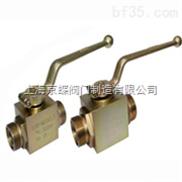 KHB(BKH)、KHM(MKH)高压内螺纹球阀,高压球阀