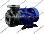 化工泵—SG型同軸耐酸堿泵浦—東莞塑寶泵業