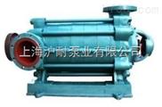 MD耐磨多級泵