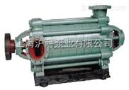 DG型卧式多级离心泵,DG型锅炉给水泵,DG型多级泵