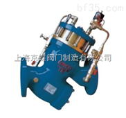 YQ98006电磁控制阀  电磁控制阀