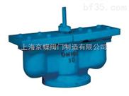 QB2-10雙口排氣閥