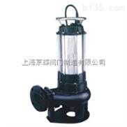 自动搅匀排污泵  排污泵