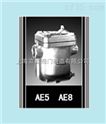 空气疏水阀AE5 AE8 疏水阀