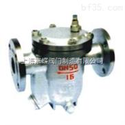 不锈钢法兰自由浮球式疏水阀CS41H-16P 疏水阀