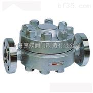 HR69H 高温高压圆盘式疏水阀,疏水阀系列