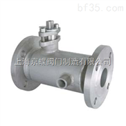BQ41F--不锈钢保温球阀  不锈钢保温球阀