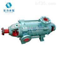宁夏耐腐蚀多级离心泵扬程,宁夏不锈钢耐腐蚀多级泵结构图