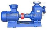 国内低价CYZ-A型自吸式防暴离心油泵诚展泵阀