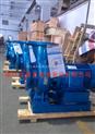 ISW臥式管道泵,管道離心泵,循環冷凍泵,優質廠家供應