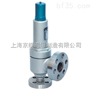 A41Y-160/320彈簧微啟封閉式  高壓安全閥