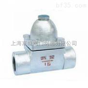 可調雙金屬片式蒸汽疏水閥   蒸汽疏水閥