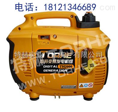 2kw静音发电机,手提式发电机价格图片