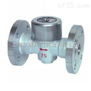 高压圆盘式蒸汽疏水阀   蒸汽疏水阀