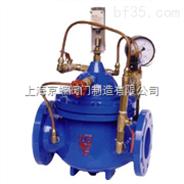 700X水泵控制阀,控制阀