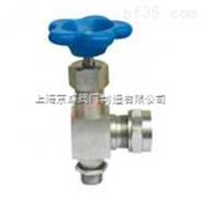 JX29W/H螺纹液位计针型阀,针型阀
