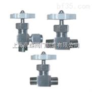 QJ-2、QJ-3、QJ-4氣動管路截止閥,氣動截止閥