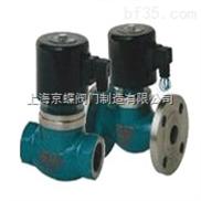 ZQDF蒸汽电磁阀、电磁阀