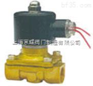 ZW系列電磁閥,油用電磁閥