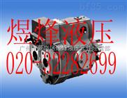 A37-F-R-01-H-K-A-3266油研变量柱塞泵