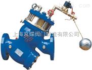 YQ98005型活塞式电动浮球阀   电动浮球阀