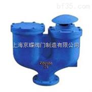 GKPQ242X高压复合式排气阀,复合式排气阀