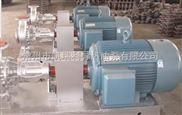 微型热油泵 专用配件wry80-50-180