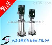 多級泵,CDLF不銹鋼多級泵,多級離心泵工作原理