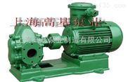 KCB200-960齿轮式输油泵制造公司