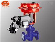 ZJHPF46氣動襯氟調節閥,襯氟氣動單座調節閥,氣動襯四氟單座調節閥