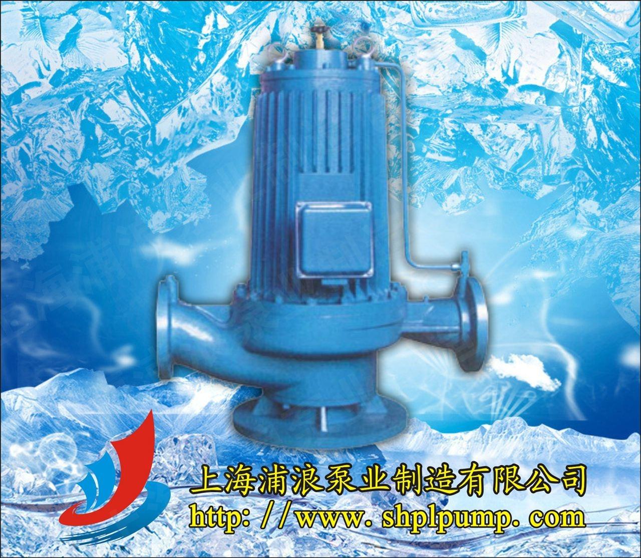 离心泵,SPG屏蔽泵,屏蔽泵价格,屏蔽泵参数,屏蔽泵原理
