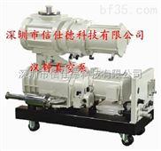 漢鐘螺桿式真空泵漢鐘PS602漢鐘PS1302