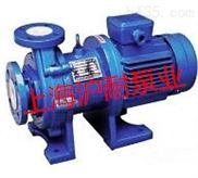 CQB-F型襯氟磁力驅動泵,高溫磁力泵,高壓磁力泵