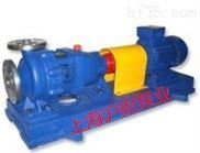 IH耐腐蝕臥式化工離心泵,不銹鋼化工離心泵,滬耐牌化工泵