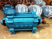 国产DM85-67*8耐磨卧式多级泵